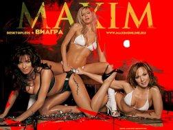 maxim-models-50