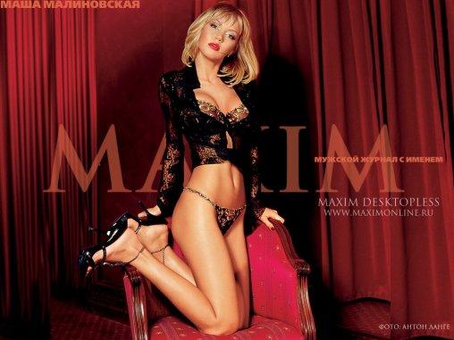 maxim-models-51