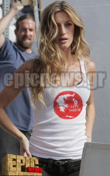 save_greece-Gisele